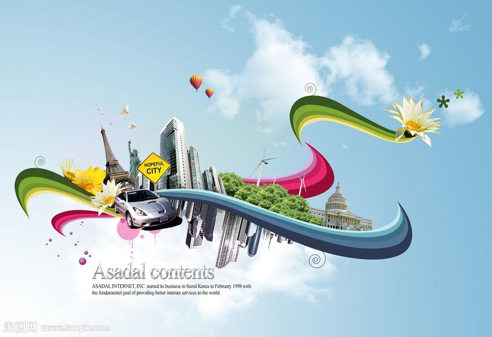 时尚元素,城市,地产,汽车,建筑物,风车,树林,飞鸟,热气球,线条,地产图片