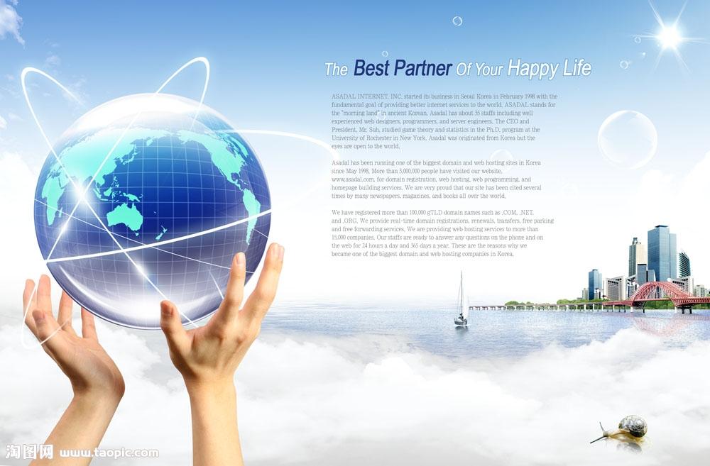 泡泡,楼房,高楼,城市,海,大海,海洋,白云,云层,蜗牛,手,双手,地球图片