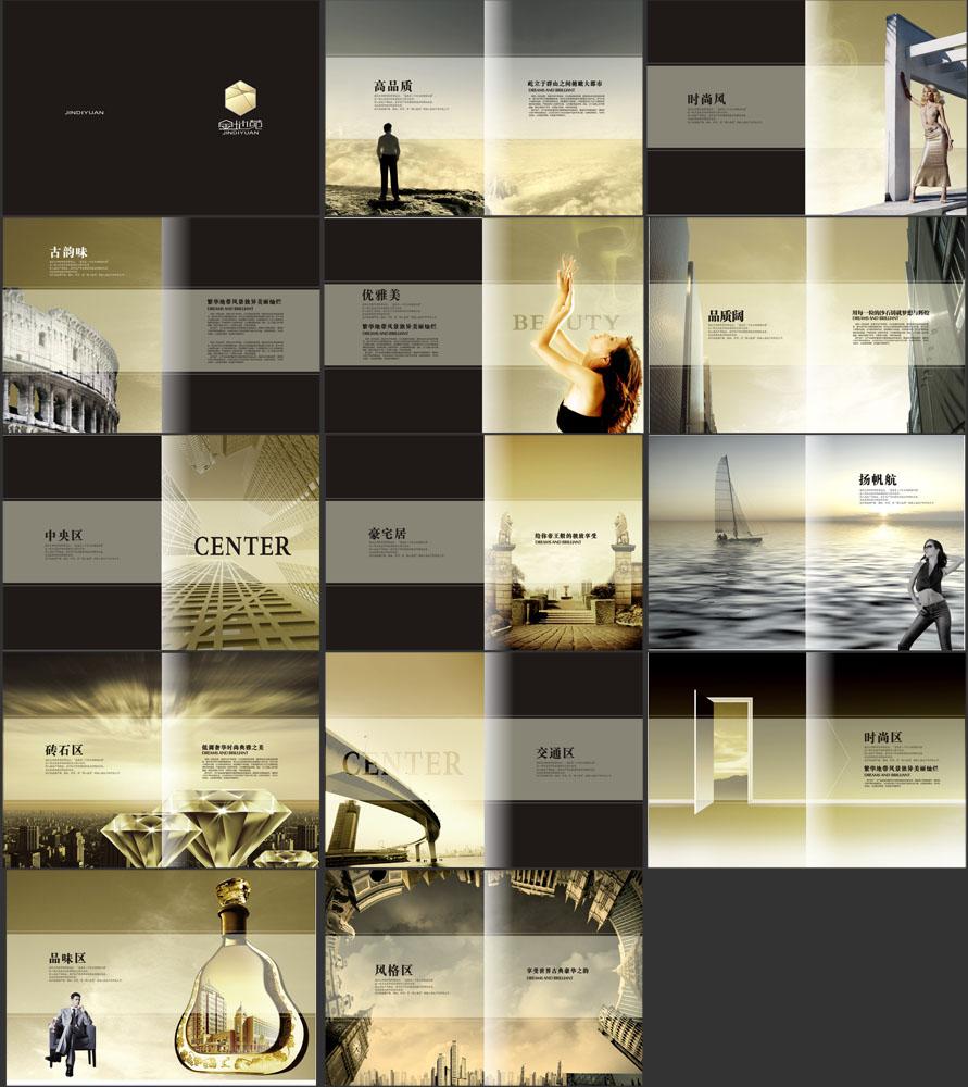 尊贵,典雅,金色,房地产,,画册模板,画册设计,画册,宣传画册,版式设计图片