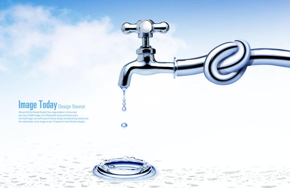 节约用水公益广告psd素材下载-海报设计-广告设计图片