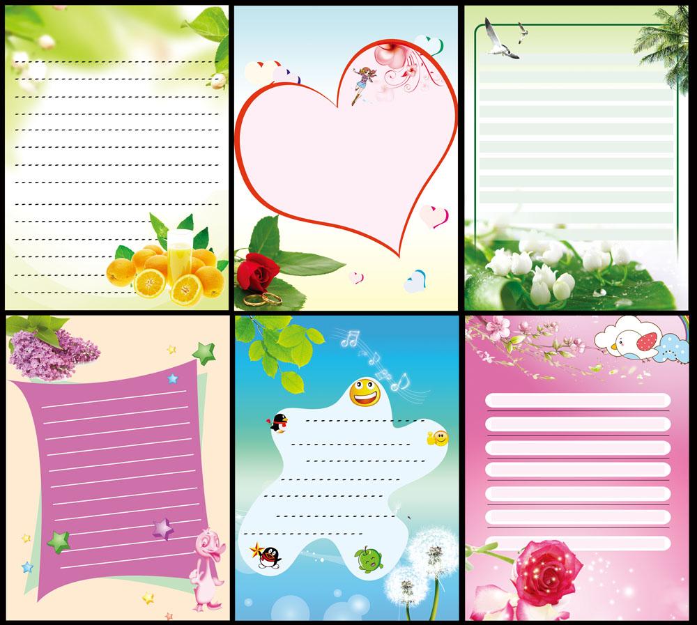 精美信纸,可爱信纸,卡通信纸,海报设计,爱心,叶子,绿叶,写信纸,黄色图片