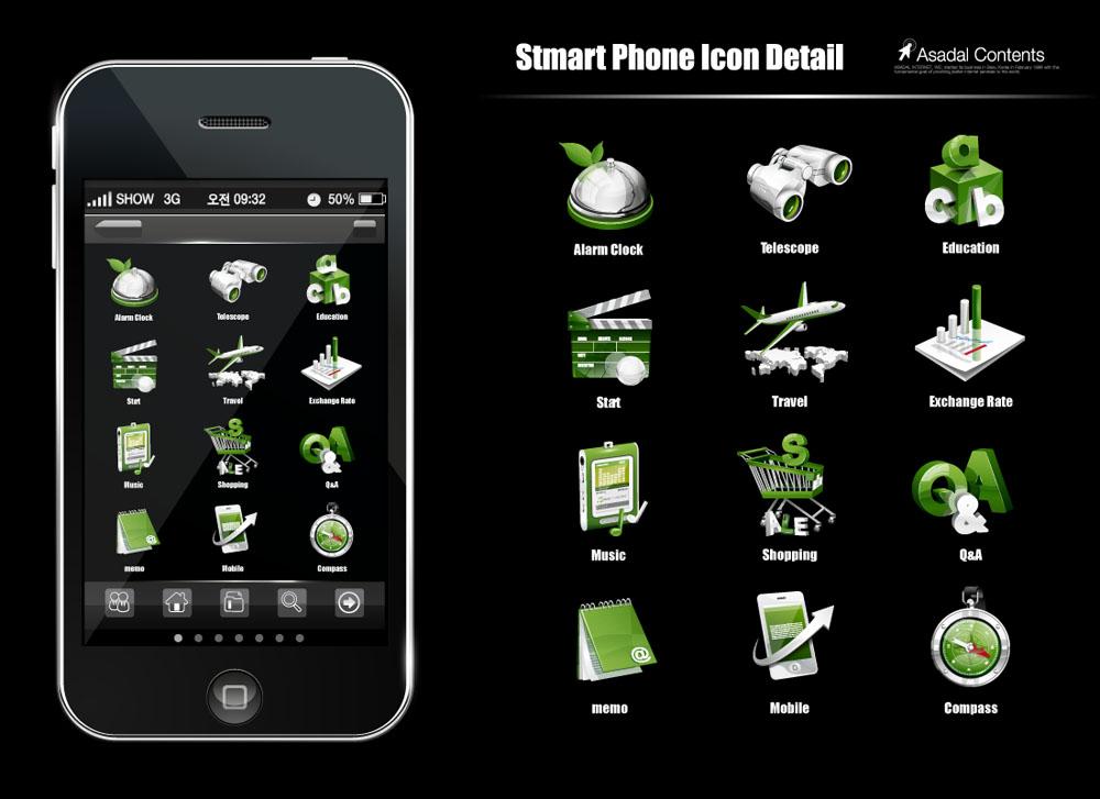 网页模板 网页元素 智能手机,苹果手机,iphone手机,网站按钮,ui设计图片
