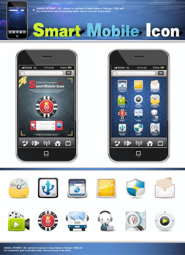 网页模板 网页元素 网页图标,智能手机,苹果手机,网站按钮,ui设计,ui图片