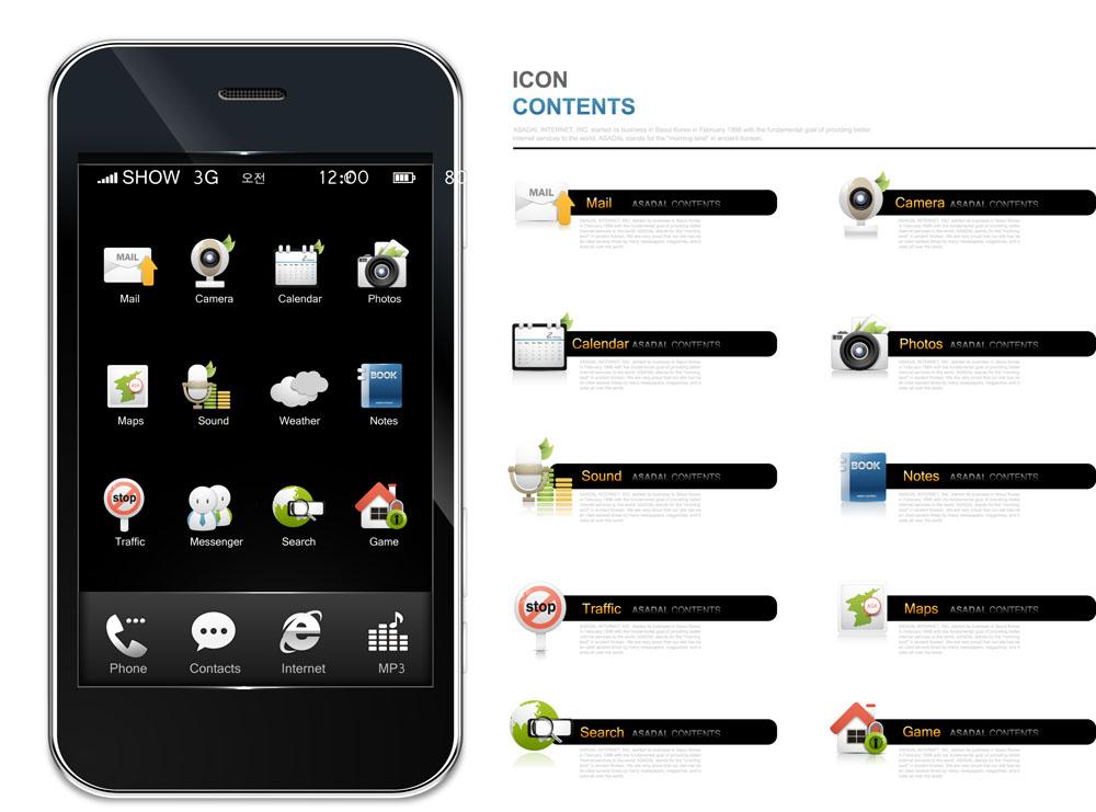 标志图标 按钮图标 网页图标,智能手机,苹果手机,iphone手机,ui设计图片