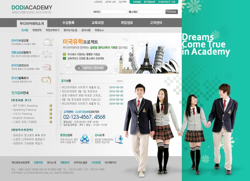 网页设计,网页设计模板,网站设计模板,国外建筑,大学生,韩国模板,网页图片