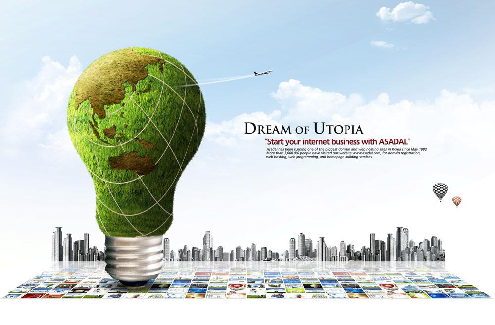 环保,节能,绿色能源,生态保护,生态平衡,psd分层素材,源文件,海报设计图片