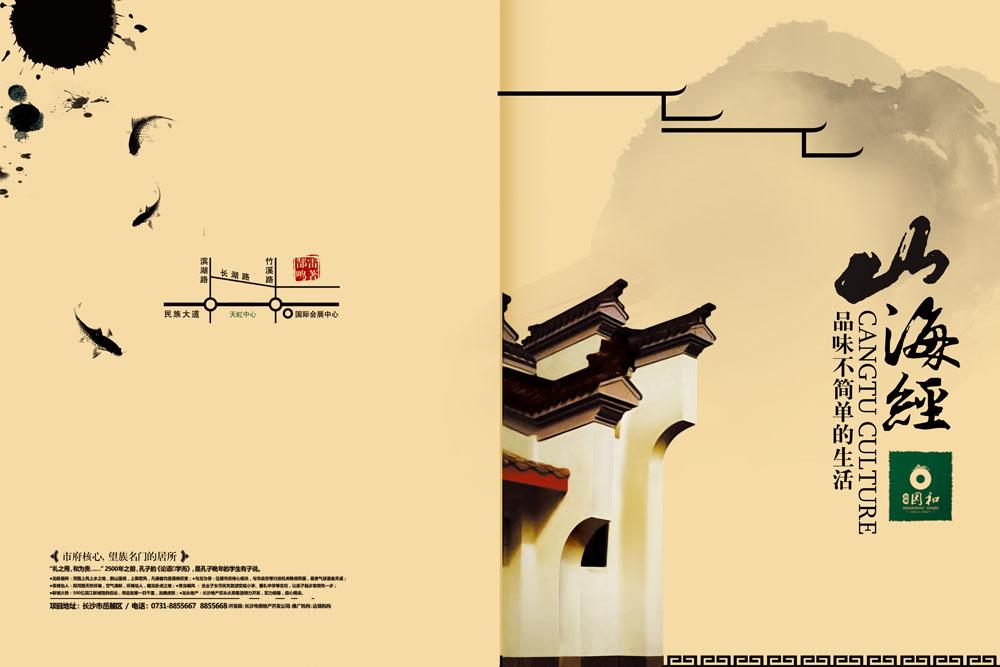 美圖秀秀 空間相冊封面拼圖圖片