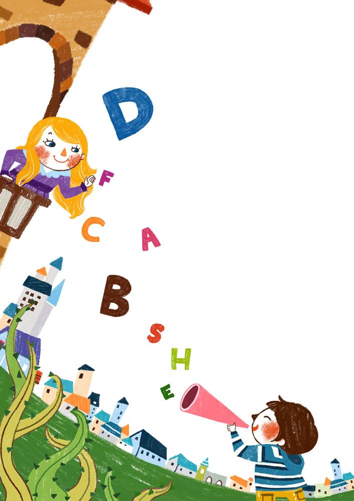 集图网 psd素材 psd分层素材 卡通动漫 孩子,卡通人,喇叭,英语字母图片
