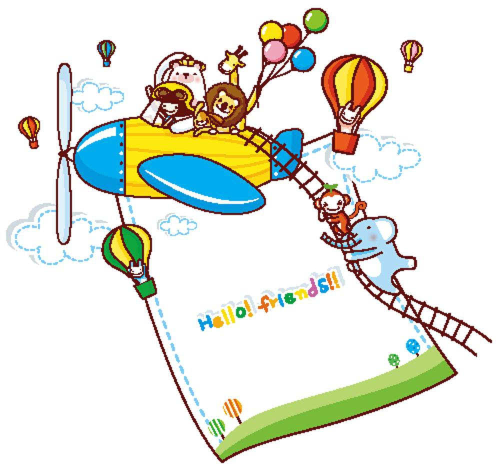 飞机,卡通动物,热气球,梯子,狮子,大象,长颈鹿,兔子,小熊,卡通画,卡通图片