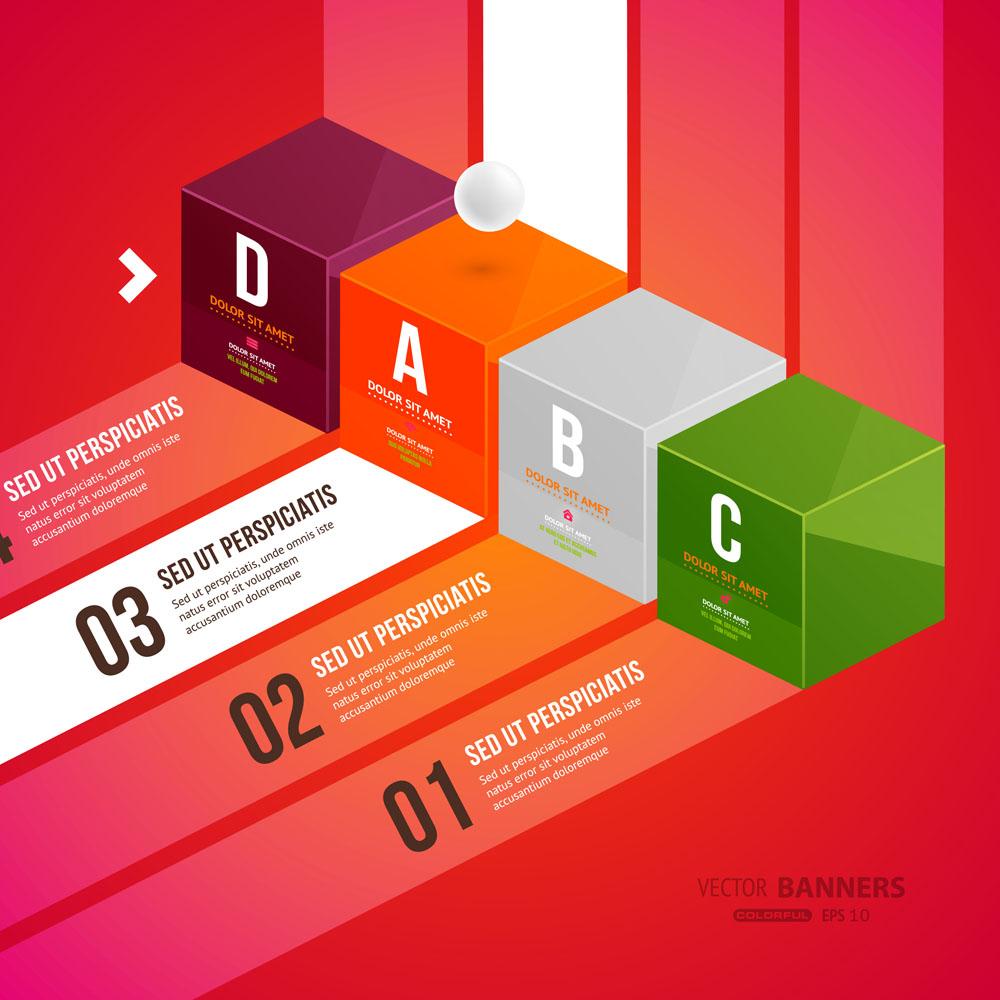 矢量素材 广告设计 其他模板 立方体,水晶按钮,目录模板,目录版式图片
