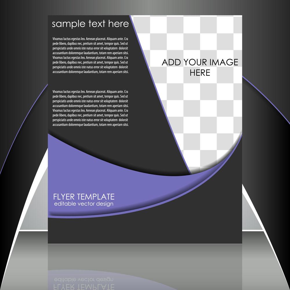 折页 传单 时尚动感线条,dm单设计,单页设计,传单排版,排版设计,折页图片