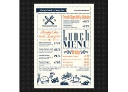 创意菜单价目表图片