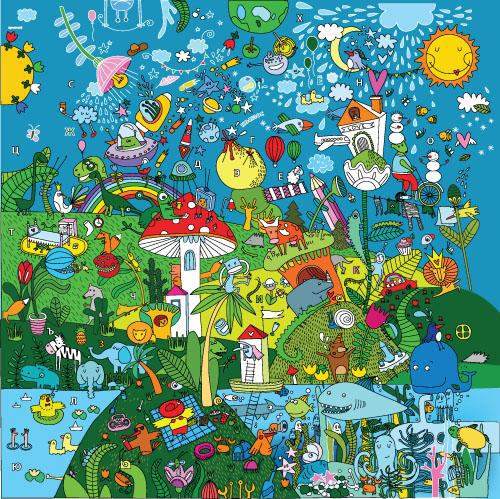 卡通动物植物插画图片图片